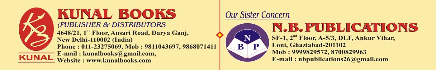 Kunal Books